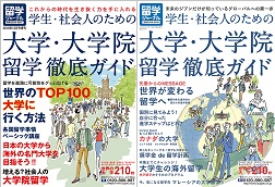 Bcover_18-19_20-21.png