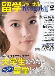 cover_201902.jpg