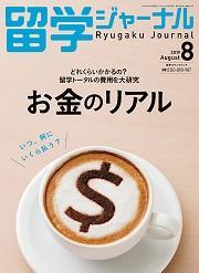 cover_201908.jpg