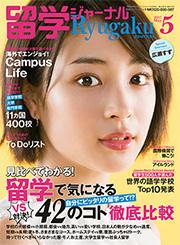img_cover_201705.jpg