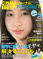 img_cover_201708.jpg