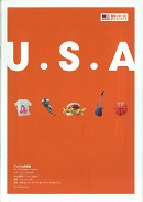 PB_US_2012.jpg