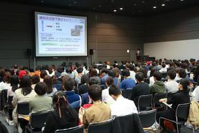 昨年、東京でのセミナー会場の様子